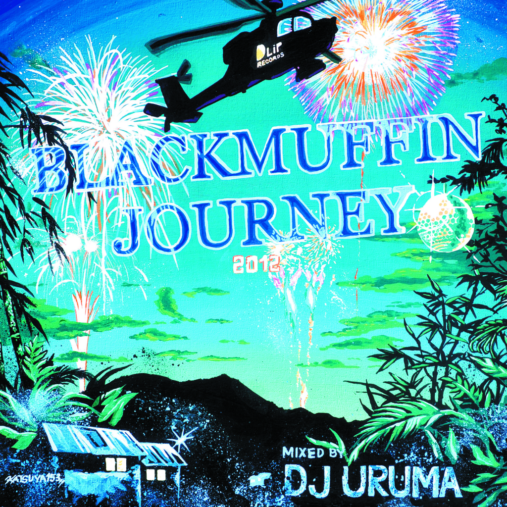 DJ URUMA / BLACKMUFFIN JOURNEY (2012)