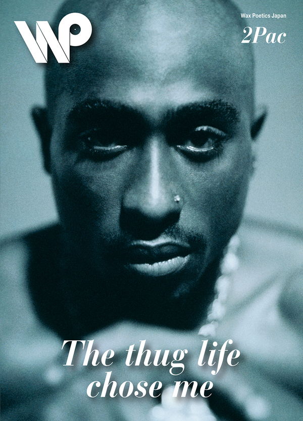 2paccover