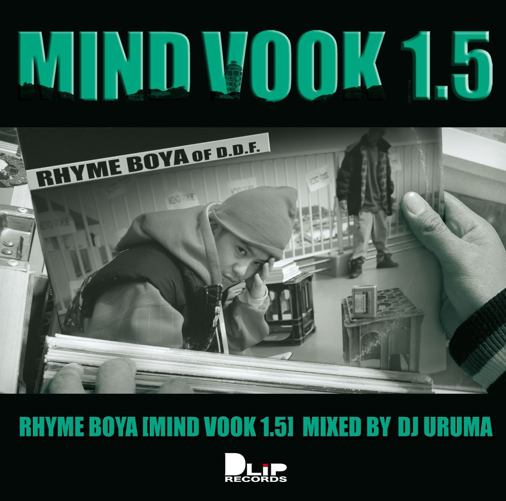 RHYME BOYA / MIND VOOK 1.5 mixed by DJ URUMA