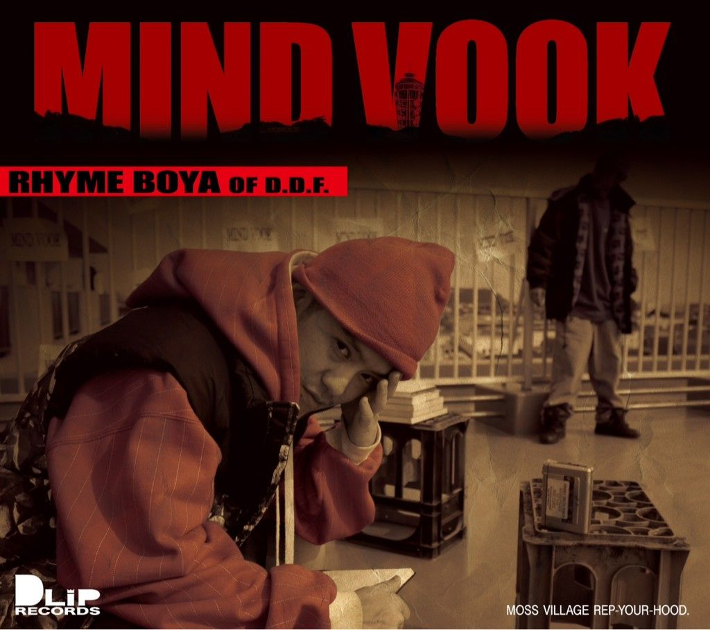RHYME BOYA / MIND VOOK (2LP)