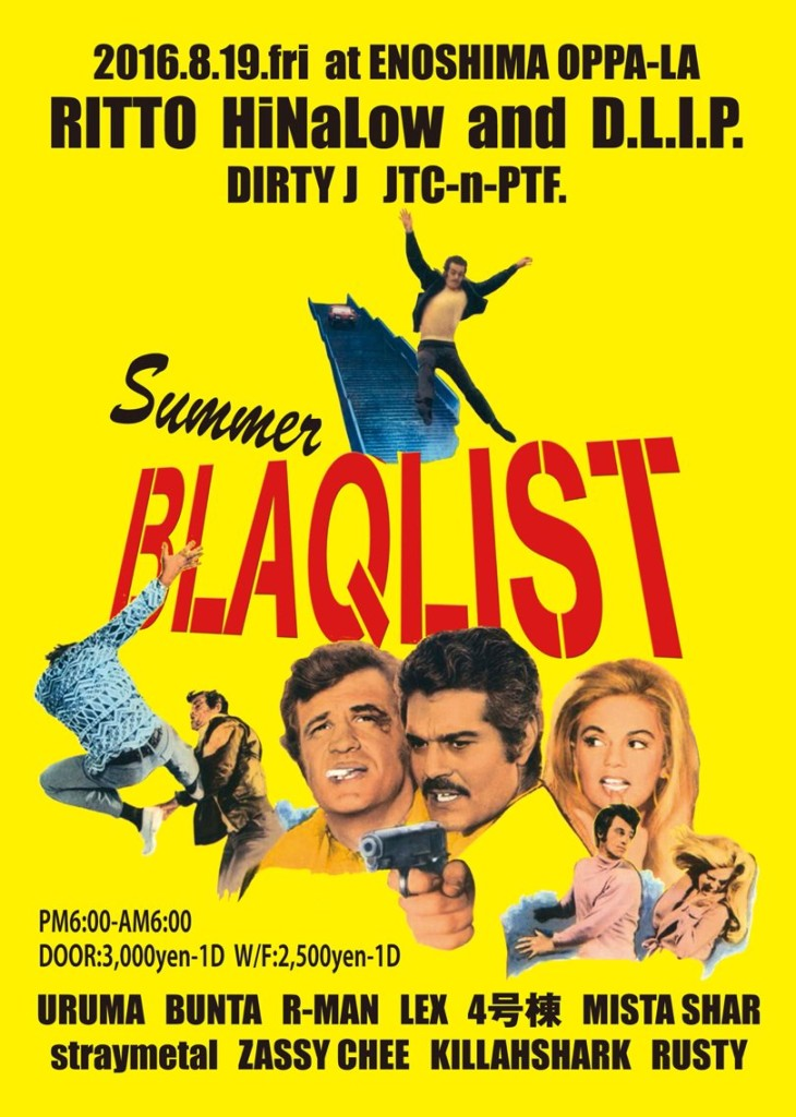 BLAQLIST -Summer Time Long Special-