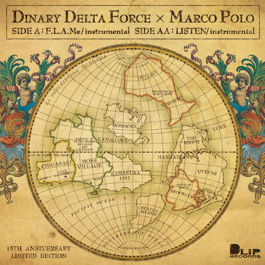 【DLIP-0038】DINARY DELTA FORCE x MARCO POLO / F.L.A.Me - Listen