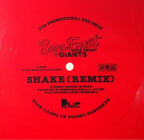 SEGA FRONT GIANTS / SHAKE (REMIX)