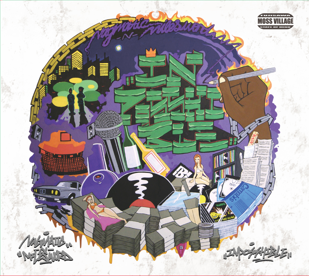 MILES WORD & NAGMATIC / INPOSSIBLE (初回盤)