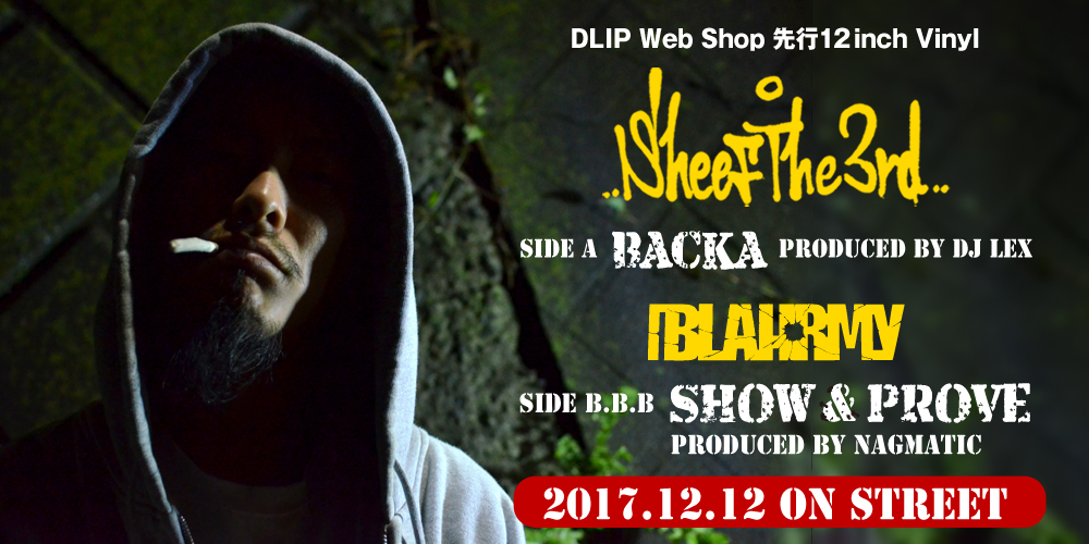 SHEEF THE 3RD / BACKA