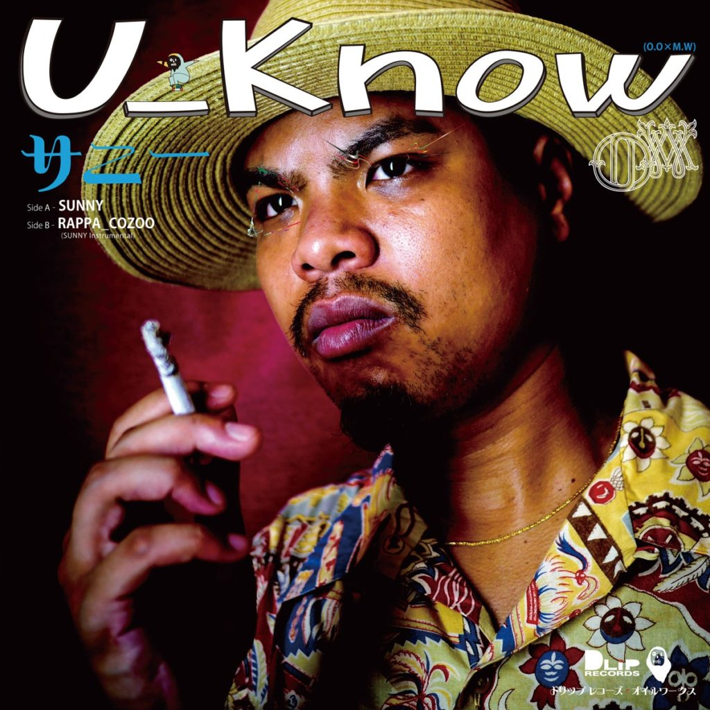 U_Know(OLIVE OIL & MILES WORD) / Sunny