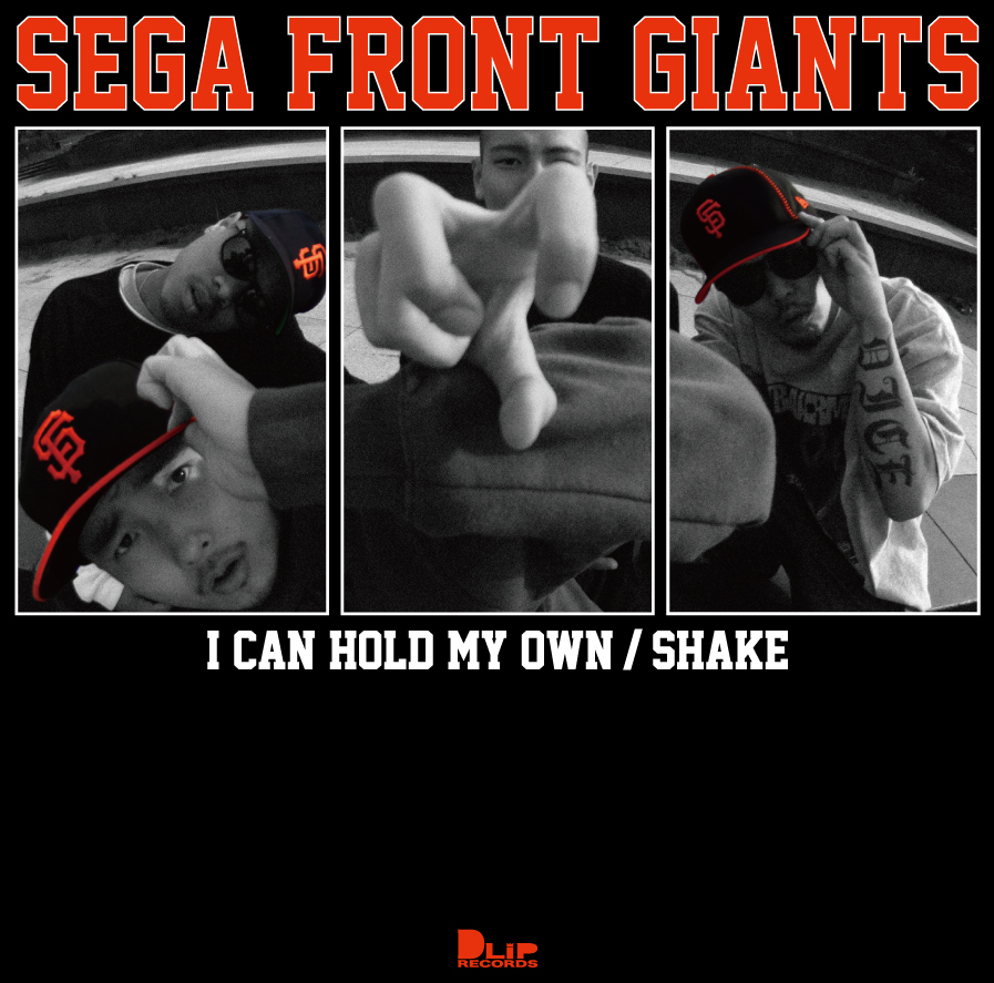 SEGA FRONT GIANTS / I CAN HOLD MY OWN - SHAKE