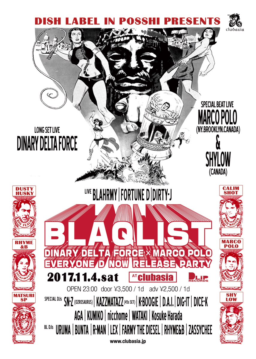 """20171104_BLAQLIST -DINARY DELTA FORCE × MARCO POLO """"EVERYONE D NOW"""" RELEASE PARTY@clubasia"""